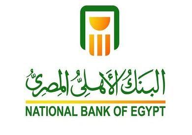 البنك - الاهلي المصري