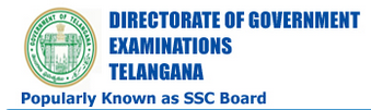 Telangana TS SSC 10th Class Hall Ticket Download 2016