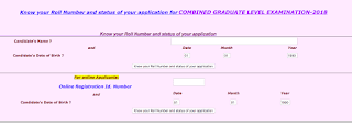 SSC CGL 2018 | Check Application Roll Number and Status for Southern Region