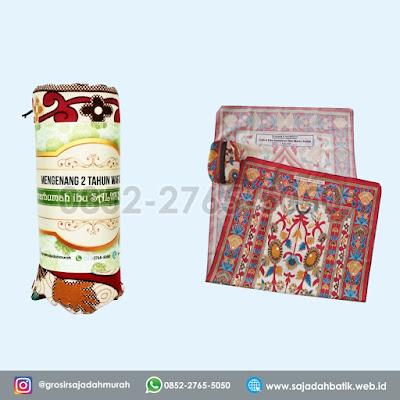 souvenir sajadah lipat, sajadah murah untuk souvenir, 0852-2765-5050