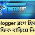 Blogger ব্লগের পোস্টে ফ্রিতে হাজার হাজার ফেইক ট্রাফিক নিন