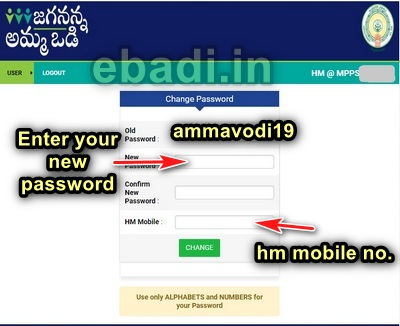 jaganannaammavodi-ap-gov-in official website student's Mother/Guardian details entry process