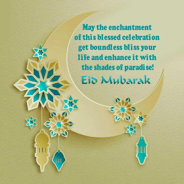 Bakra Eid Images Free Download