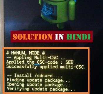 lollipop-version-update-install-process