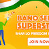 #Independence Day Contest: Win Mi Band HRX, Powerbank & more