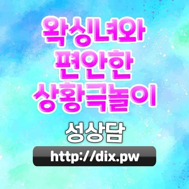 서구현수막