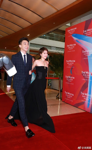 Ma Yili Thought to be Spotted on a Date with Co-Star Wu Haochen Who's 18 Years Her Junior