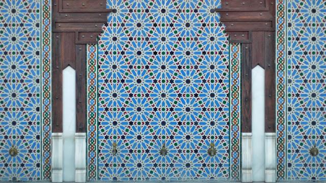 Mosaico de la fuente del patio de la Mezquita de Granada