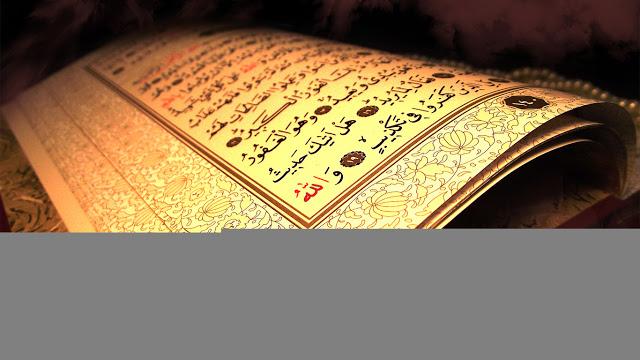 كيف تحصل على اجر ختمه قران فى نصف دقيقه ؟ موضوع هام لكل مسلم