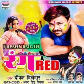 Gira Ke Color Red Saiya Naas Diya Bed Mp3 Song.mp3