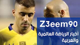 أخبار كرة القدم - عبد الرزاق حمد الله ونور الدين أمرابط يقتربان من دخول تاريخ النصر السعودي