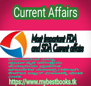 Current affairs 22-01-2021