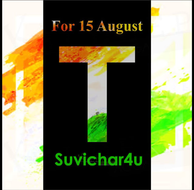 T Letter Of Your Name for for celebrating Independence Day!