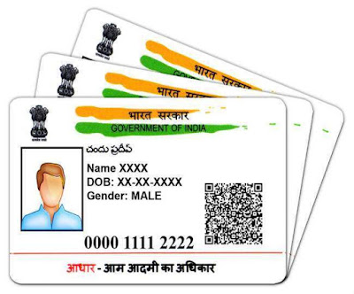 Aadhaar card: How to check authentication history