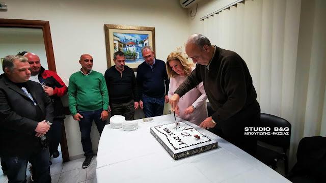 Την Πρωτοχρονιάτικη πίτα του έκοψε το Εργατικό Κέντρο Ναυπλίου - Ερμιονίδας