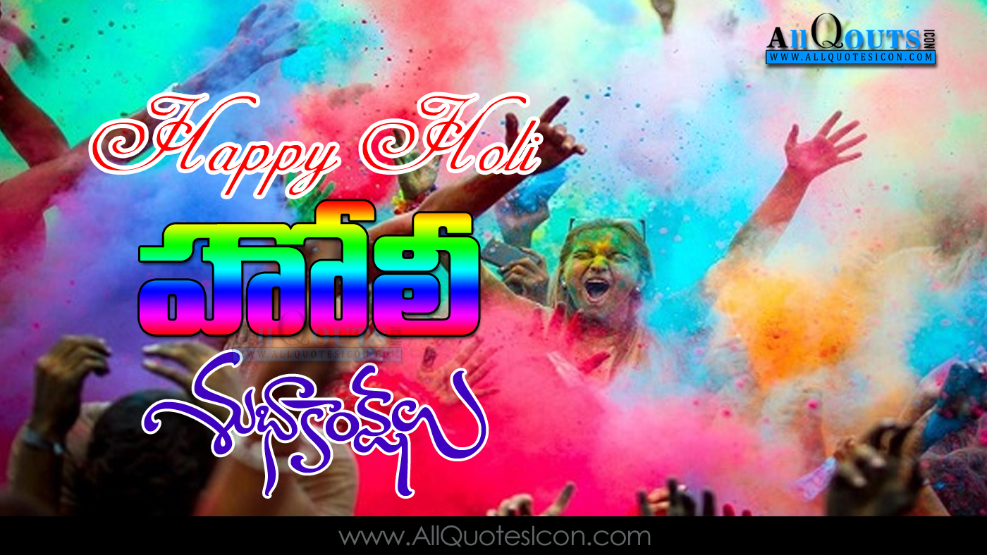 Happy holi images top telugu holi greetings pictures for friends top holi wishes whatsapp images facebook pictures online m4hsunfo