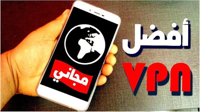 حمل أفضل تطبيقات vpn , المجانية والسريعة لهاتفك الأندرويد , والتي تمكنك من الحصول على عنوان أنترنت لأي دولة , وافتح جميع المواقع المحجوبة والمحظورة مجانا.