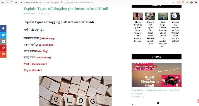 Blogger Template design -Theme Customize blogger in Hindi