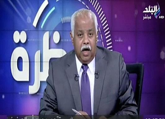 برنامج نظرة حلقة الخميس 30-11-2017 مع حمدى رزق .. يوم ولد الهدى
