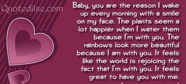 cute couple messages