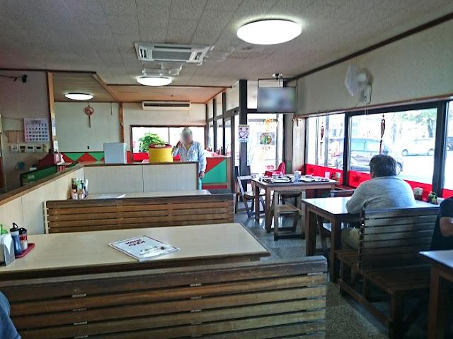 中華食堂 ドラゴン みどり町店の写真