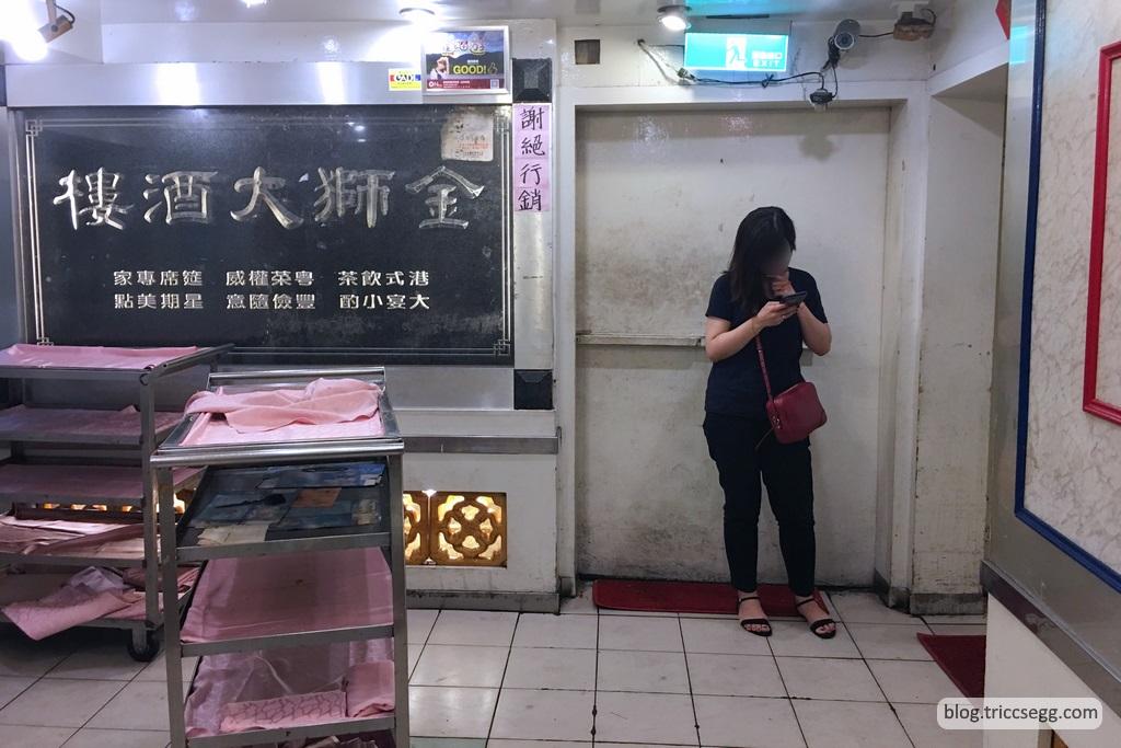 金獅大酒樓(21).jpg