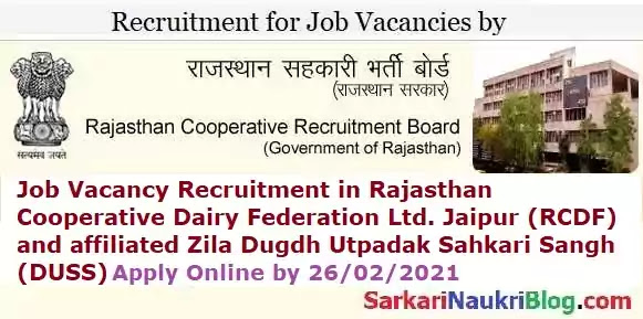 Rajasthan Cooperative Dairy Federation Vacancy Recruitment 2021