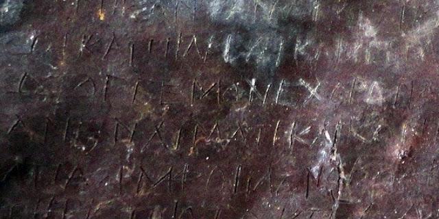 Οι κατάρες των Αρχαίων Ελλήνων και η άγνωστη ιστορία τους