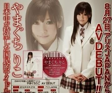Mantan Member AKB48 Menjadi Artis JAV