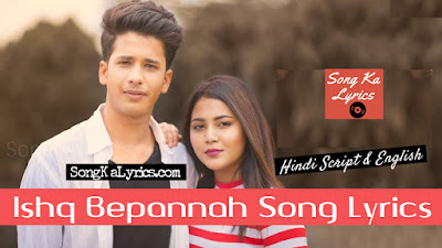 ishq-bepannah-lyrics-in-hindi-nirab-hazarika-rani-thakur-2019