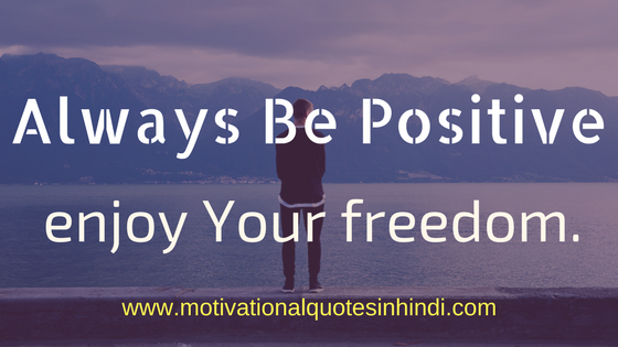 Life Changing Motivational Story In Hindi