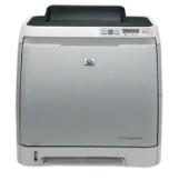 HP Color LaserJet 2600n Printer Driver Download