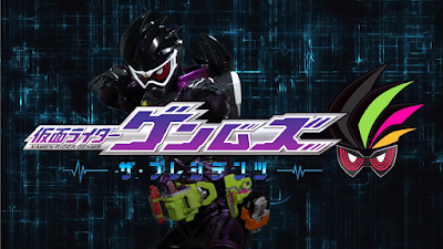 Kamen Rider Genms: The Presidents Part 1