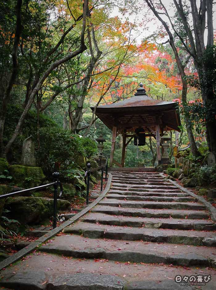 Shôrô et escalier de pierre, temple Mitaki-dera, Hiroshima