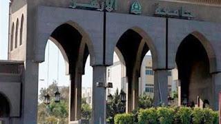 جامعة الأزهر: غلق باب تسجيل الرغبات اليوم ونتيجة التنسيق السبت