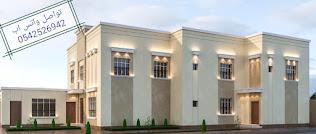 تصاميم بيوت كلاسيك