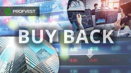 Buy-back – что это? Цели и виды обратного выкупа акций