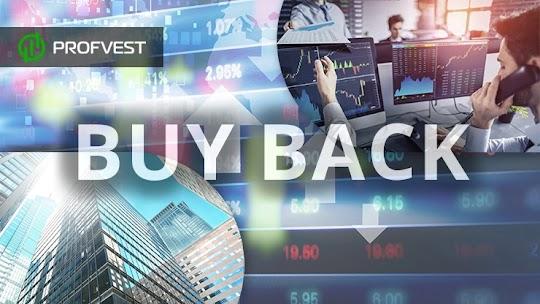 Buy-back – что это и зачем компании выкупают свои акции?