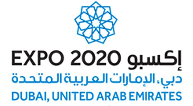 وظائف اكسبو دبي 2020 تطوع