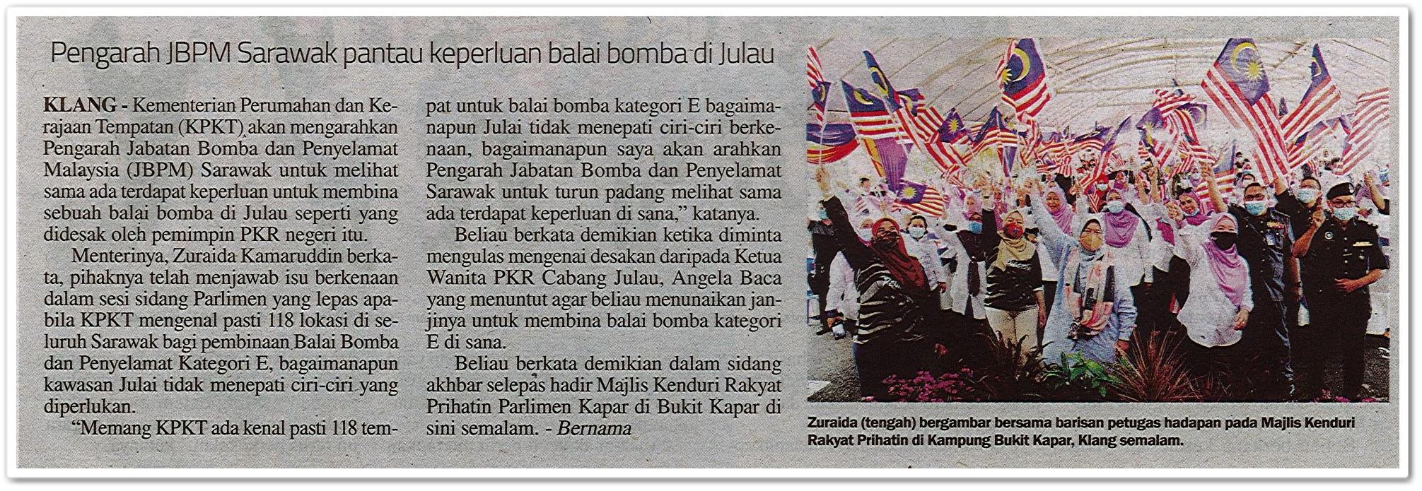 Pengarah JBPM Sarawak pantau keperluan balai bomba di Julau - Keratan akhbar Sinar Harian 21 Ogos 2020