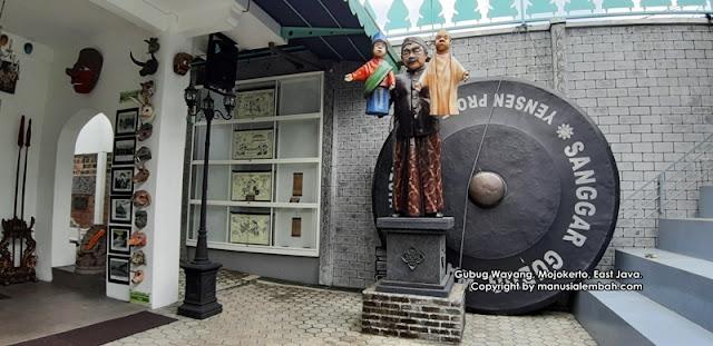Museum Gubug Wayang Mojokerto
