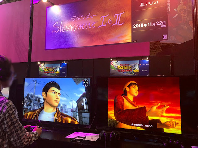 Trying out Shenmue I & II (Japanese version)