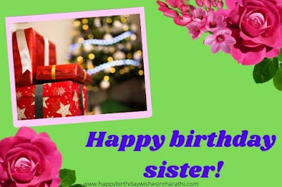 sister birthday wishes in marathi