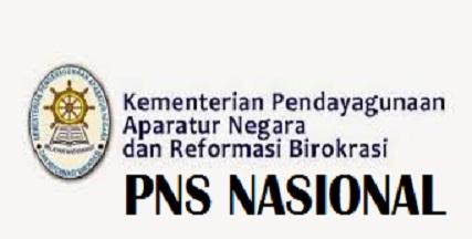 Guru PNS Nasional. Apa itu PNS Nasional?