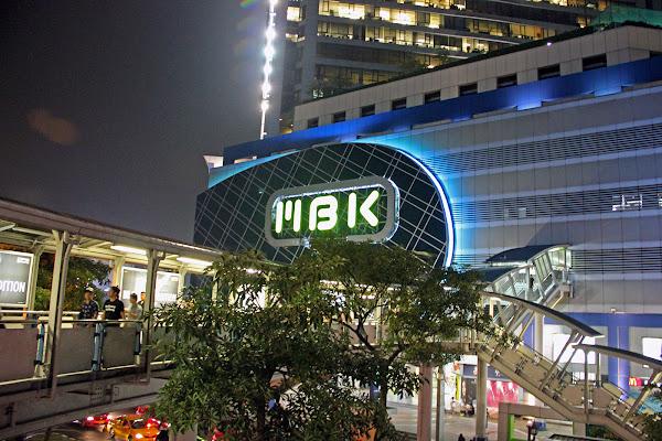 MBK centro comercial de Bangkok