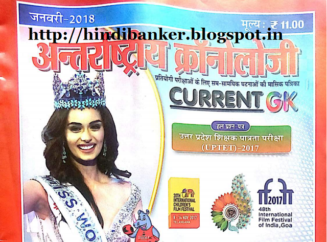 Magazine Pdf Blogspot