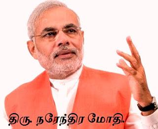 Prime Minister of India_Narendra Modi
