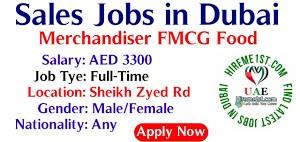 Sales Executive / Merchandiser Required in Consumer Goods Industry Dubai