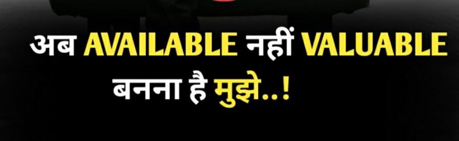 positive thoughts about life in hindi - जीवन के बारे में सकारात्मक विचार हिन्दी में