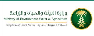 تصريح تنقل من وزارة البيئة والمياه والزراعة